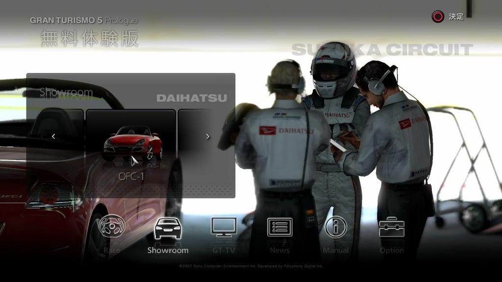 GT5 Prologue PS3 Editeur 152