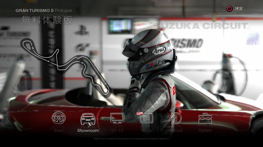 GT5 Prologue PS3 Editeur 154