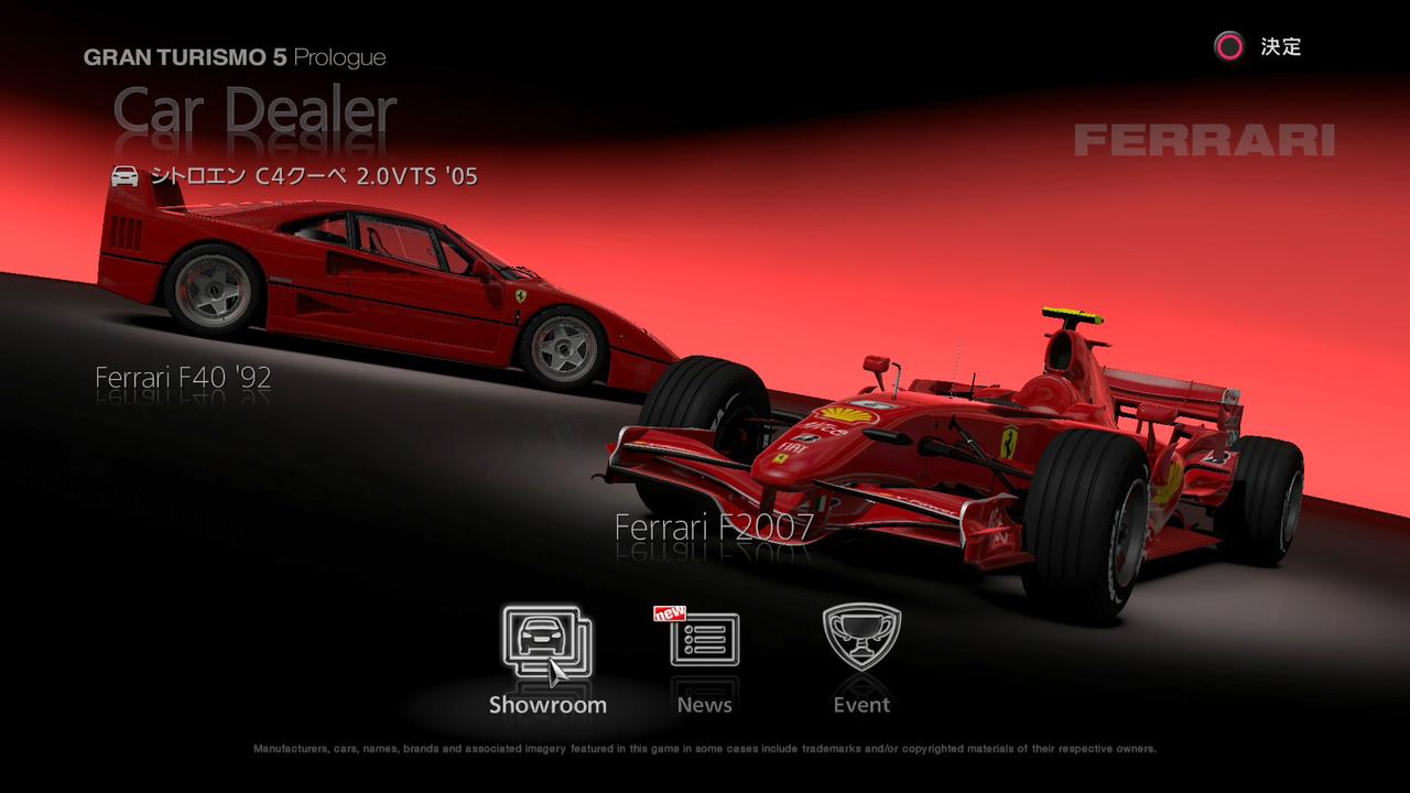 GT5 Prologue PS3 Editeur 281