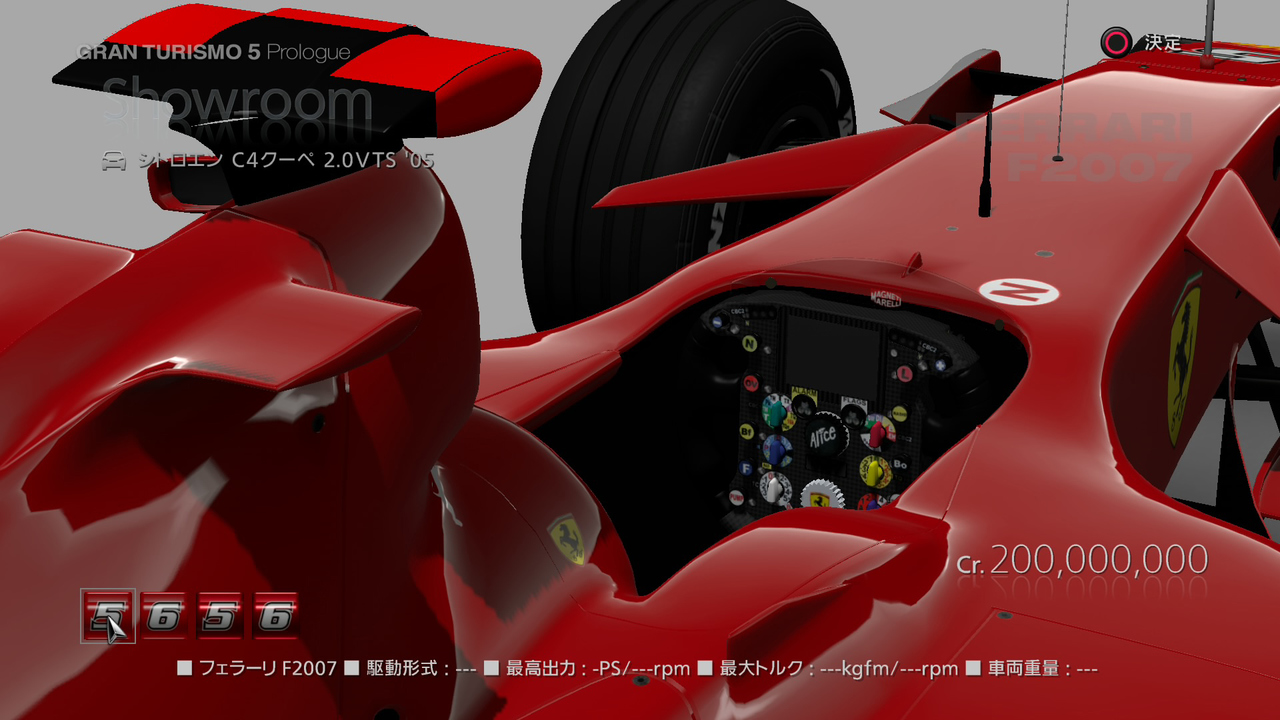GT5 Prologue PS3 Editeur 301