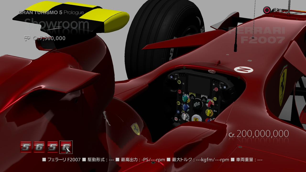 GT5 Prologue PS3 Editeur 302
