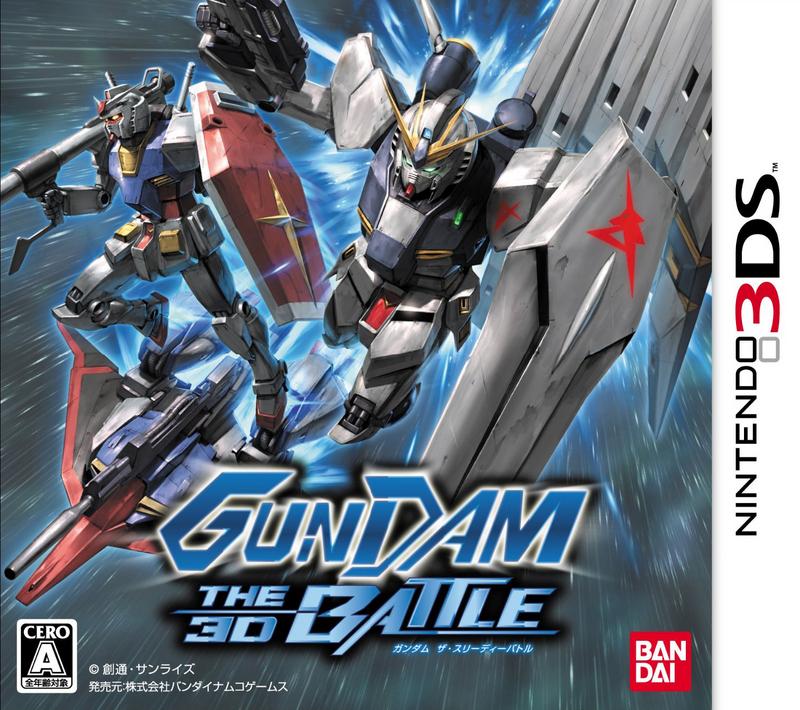 GundamThe3DBattle 3DS Jaquette 001