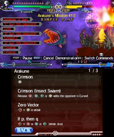 BlazBlue-ContinuumShiftII 3DS Editeur 005
