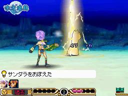 SaGa3JikunoHasha-ShadoworLight DS Editeur 003