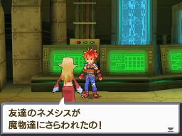 SaGa3JikunoHasha-ShadoworLight DS Editeur 007