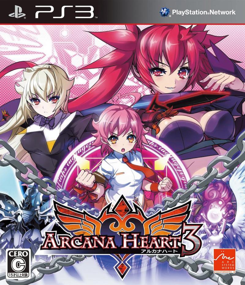 ArcanaHeart3 PS3 Jaquette 001
