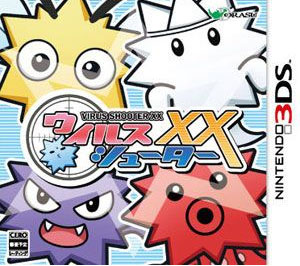 VirusShooterXX 3DS Jaquette 002
