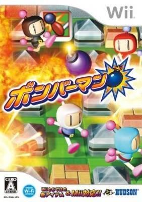 BombermanBlast Wii Jaquette 001