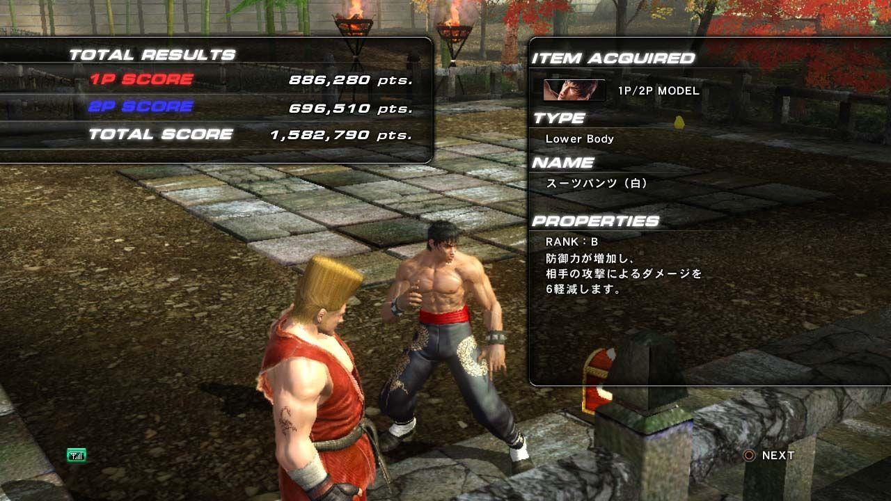 Tekken6 Multi MAJ05