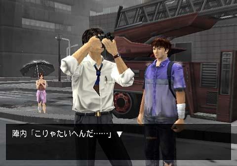 S.O.S-TheFinalEscape PS2 Editeur 002