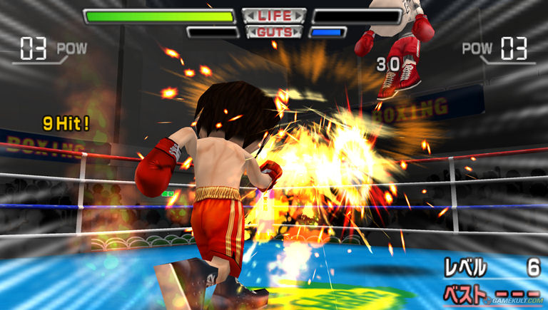 MinnanoSukkuri PSP Editeur 007