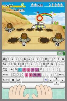 Battle-Get-PokemonTypingDS DS Editeur 007