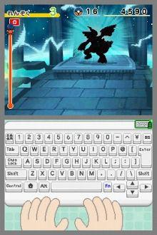 Battle-Get-PokemonTypingDS DS Editeur 015