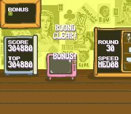 Tetris2 SNES Editeur 007