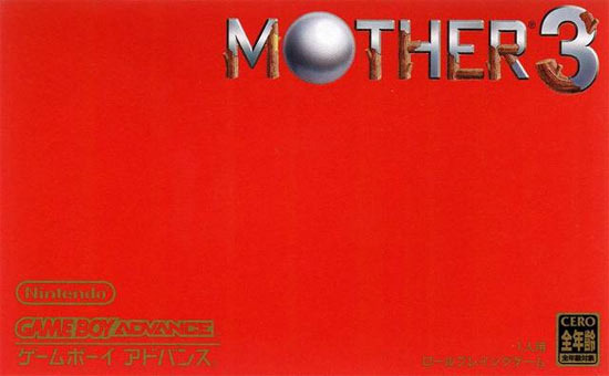 Mother3 GBA Jaquette 001