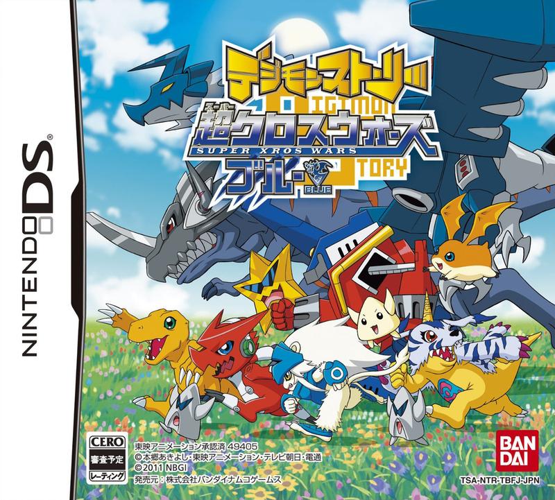 Digimon Story Blue