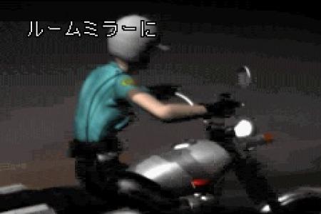SilentHill-PlayNovel GBA Editeur 008