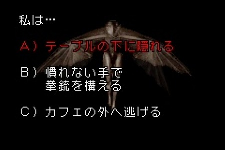 SilentHill-PlayNovel GBA Editeur 017