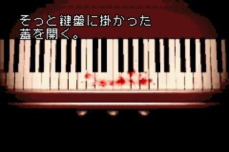 SilentHill-PlayNovel GBA Editeur 019