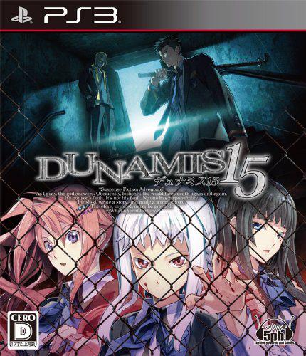 Dunamis15 PS3 Jaquette 001