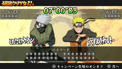 NarutoShippuden-UltimateNinjaImpact PSP Editeur 065