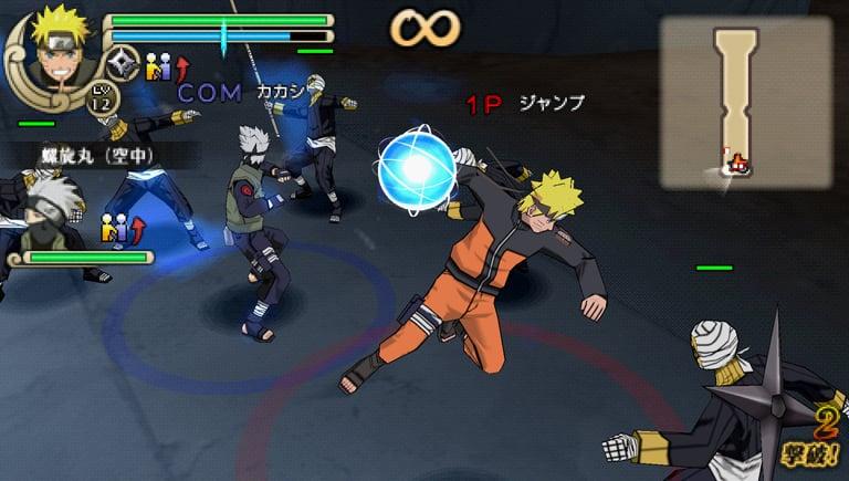 NarutoShippuden-UltimateNinjaImpact PSP Editeur 068