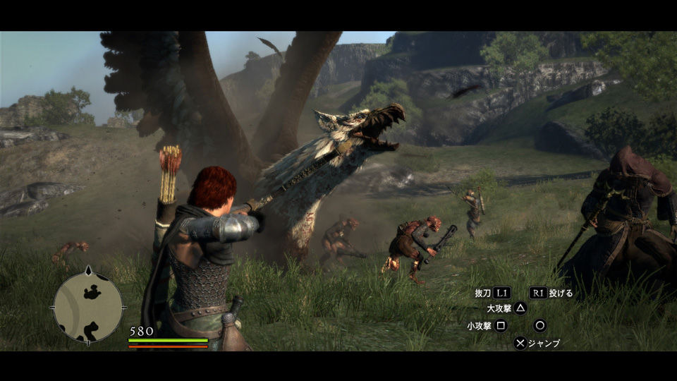Dragon-sDogma Multi Editeur 011