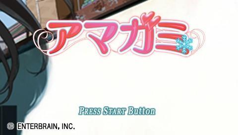 AmagamiEBKore- PS2 Editeur 009