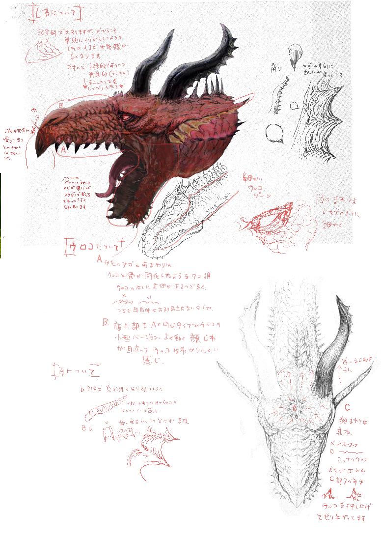 Dragon-sDogma Multi Visuel 038