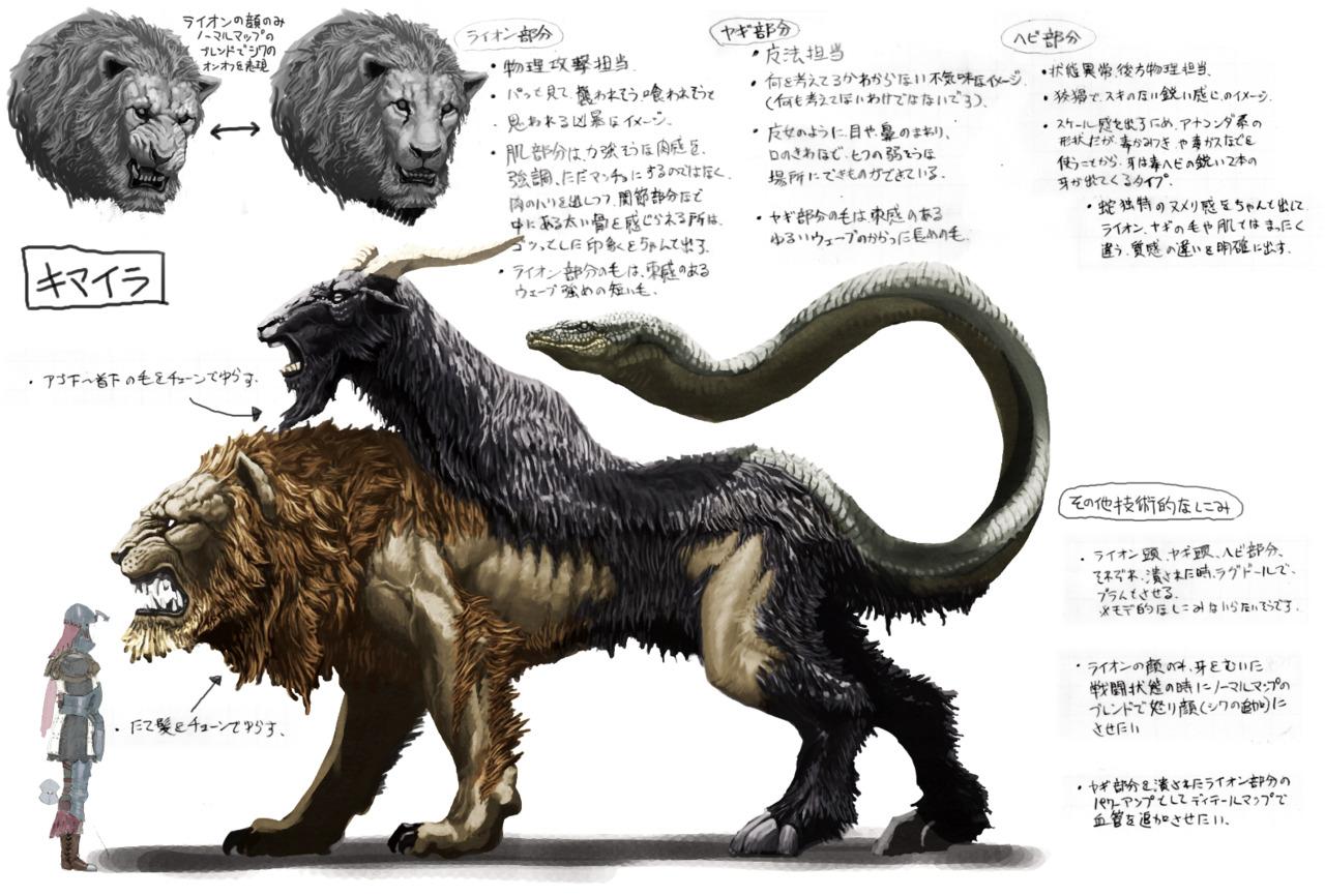 Dragon-sDogma Multi Visuel 040