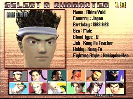 VirtuaFighter3tb DC Editeur 006