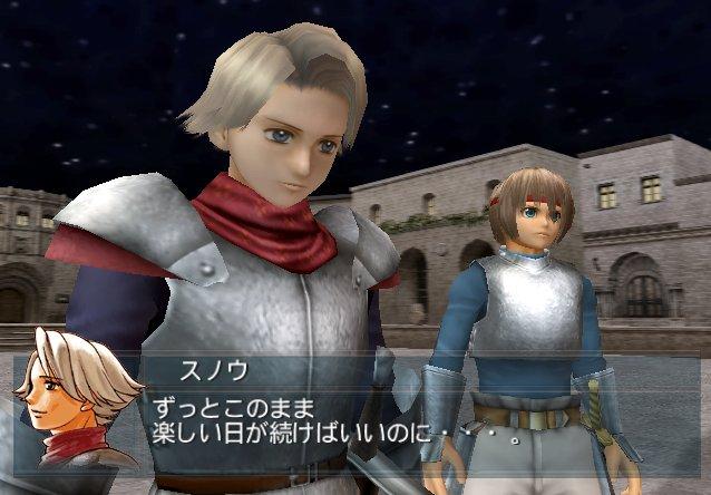 SuikodenIV PS2 Editeur 001