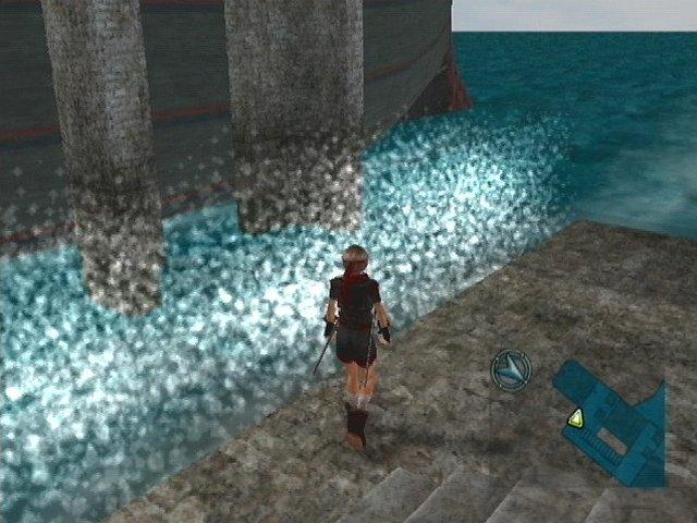 SuikodenIV PS2 Editeur 046