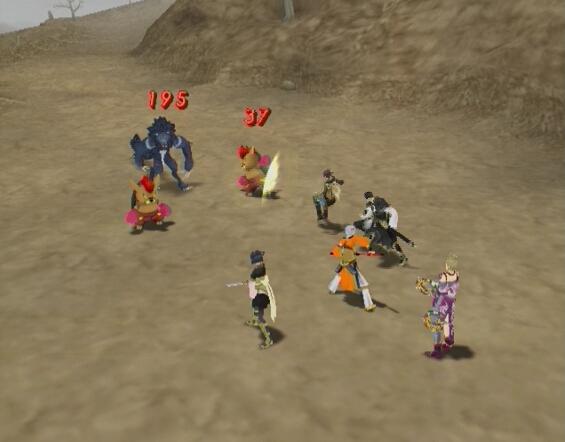 SuikodenV PS2 Editeur 022