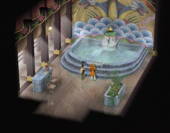 SuikodenV PS2 Editeur 028