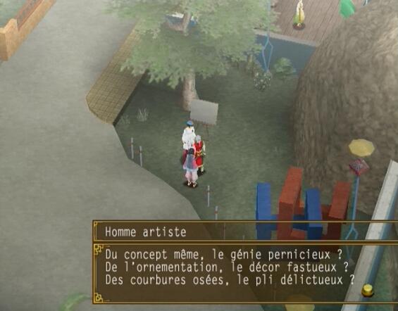 SuikodenV PS2 Editeur 035