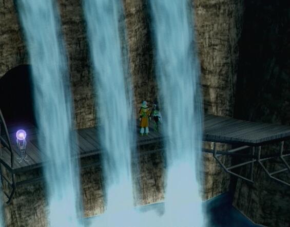 SuikodenV PS2 Editeur 037