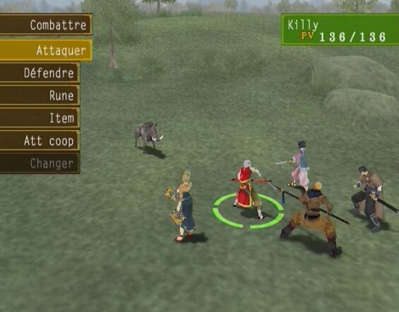 SuikodenV PS2 Editeur 039