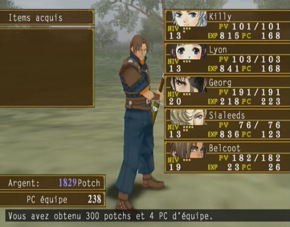 SuikodenV PS2 Editeur 060
