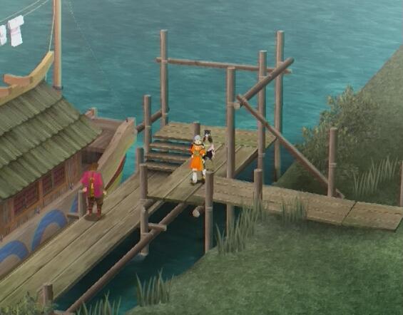 SuikodenV PS2 Editeur 062