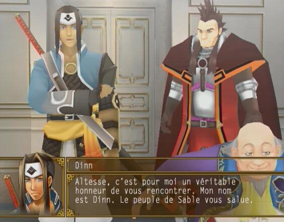 SuikodenV PS2 Editeur 069