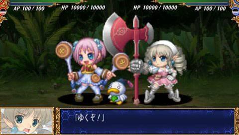 Queen-sGate-SpiralChaos PSP Editeur 091
