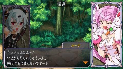 Queen-sGate-SpiralChaos PSP Editeur 100