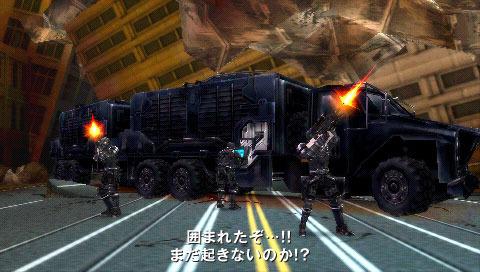 BlackRockShooter-TheGame PSP Editeur 008