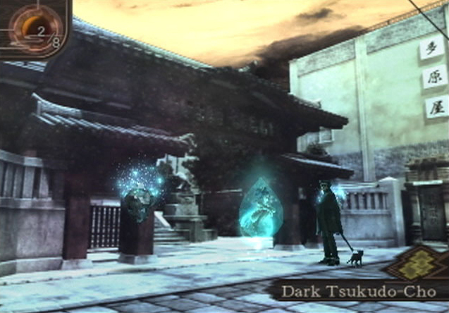 ShinMegamiTensei-DevilSummoner2-RaidouKuzunohavsKingAbaddon PS2 Editeur 018