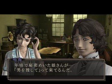 ShinMegamiTensei-DevilSummoner2-RaidouKuzunohavsKingAbaddon PS2 Editeur 033