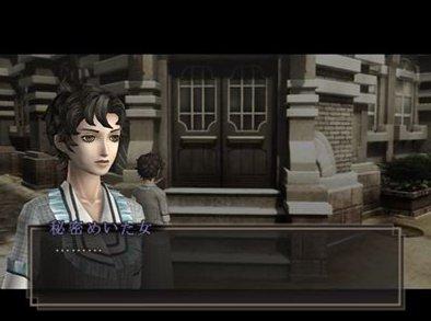 ShinMegamiTensei-DevilSummoner2-RaidouKuzunohavsKingAbaddon PS2 Editeur 034
