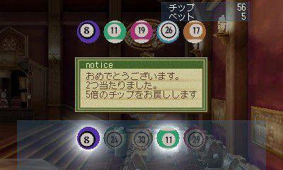 TalesoftheAbyss 3DS Editeur 015
