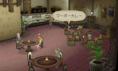 TalesoftheAbyss 3DS Editeur 020