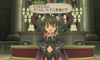 TalesoftheAbyss 3DS Editeur 022